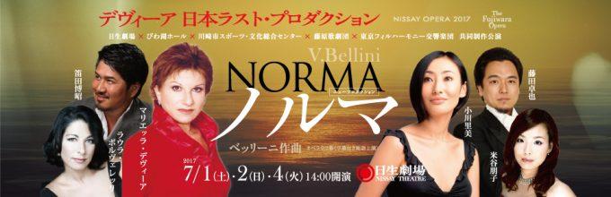 top1_norma_ol