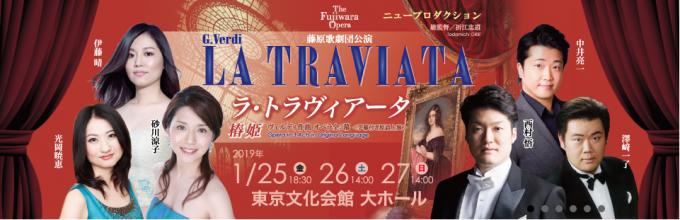201901traviata-2