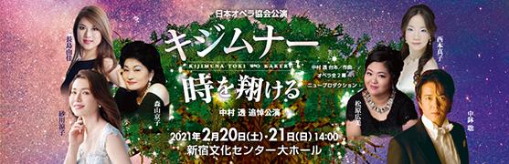 slide_kijimuna_2102S